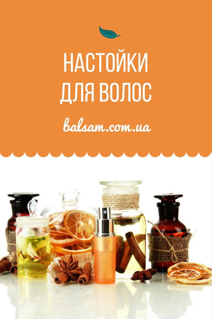 Бальзамы, маслица, ополаскиватели для волос